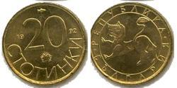 20 Stotinka Bulgaria Copper/Nickel