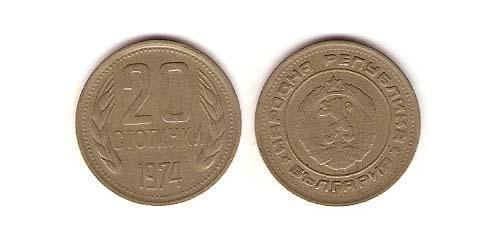 20 Stotinka Bulgaria Tin/Aluminium/Copper/Zinc