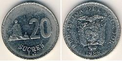 20 Sucre Ecuador Steel/Nickel