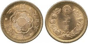 20 Yen 日本 金