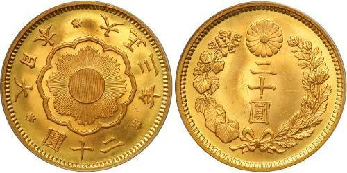 20 Yen Japan Gold