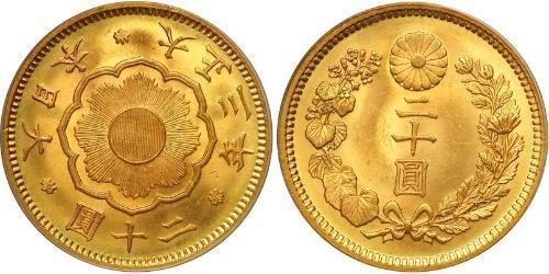 20 Yen Japon Or