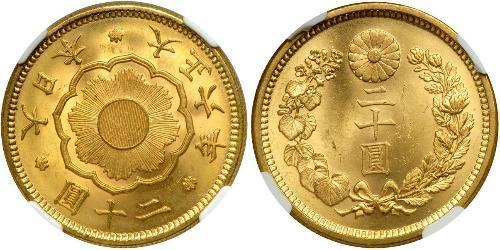 20 Yen Giappone Oro