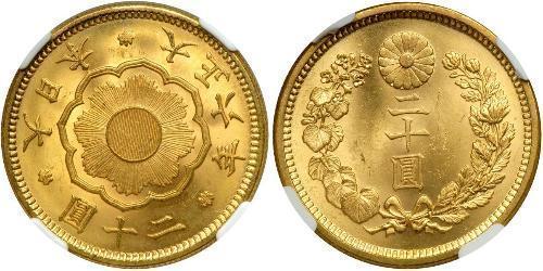 20 Yen Japón Oro