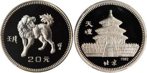 20 Yuan China