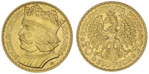 20 Zloty Segunda República Polaca (1918 - 1939) Oro