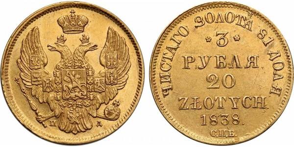 20 Zloty / 3 Ruble Russian Empire (1720-1917) Gold Nicholas I of Russia (1796-1855)