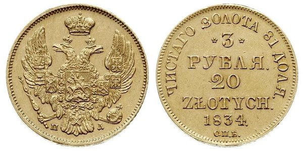 20 Zloty / 3 Ruble Russian Empire (1720-1917) Gold Nicholas I of Russia (1796-1855)