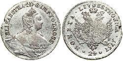 24 Kopeck Russian Empire (1720-1917) Silver Jelisaweta I Petrowna (1709-1762)