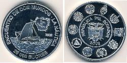 25000 Sucre Ecuador Silver