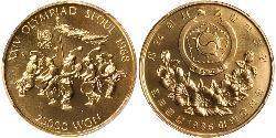 25000 Won South Korea Gold