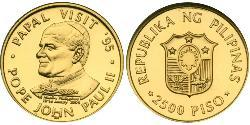 2500 Peso Philippinen Gold John Paul II (1920 - 2005)