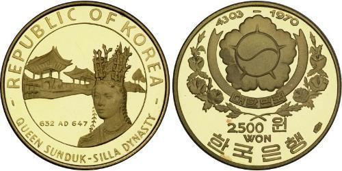 2500 Won Südkorea Gold