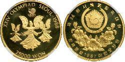 2500 Won South Korea Gold