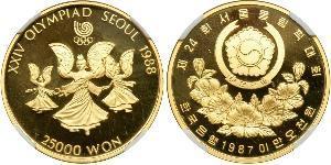 2500 Won Corea del Sur Oro