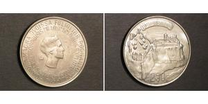 250 Франк Люксембург Срібло