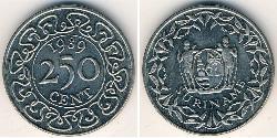 250 Цент Сурінам Нікель/Мідь