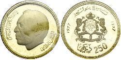250 Dirham 摩洛哥 金 哈桑二世 (摩洛哥) (1929 - 1999)