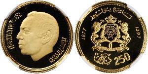250 Dirham Morocco Gold Hassan II of Morocco (1929 - 1999)