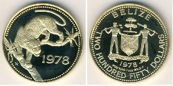 250 Dollar Belize (1981 - ) Gold