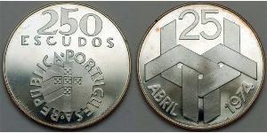 250 Escudo Republica Portuguesa (1975 - ) Plata
