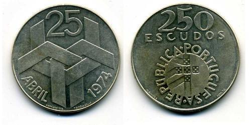 250 Escudo Republica Portuguesa (1975 - ) Silber