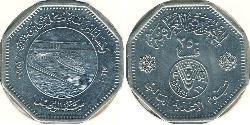 250 Fils Iraq Copper/Nickel