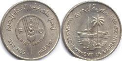 250 Fils Bahrain