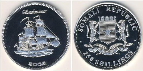 250 Shilling Somalie Argent