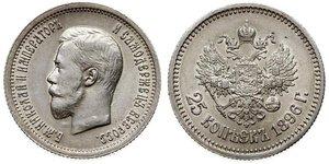 25 Копійка Російська імперія (1720-1917) Срібло Микола II (1868-1918)