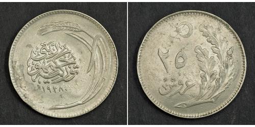 25 Куруш Турция (1923 - ) Никель