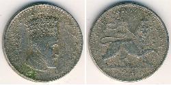 25 Матона Ethiopia Nickel