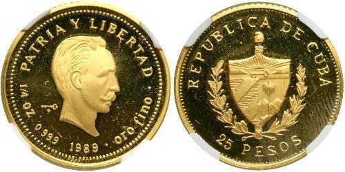 25 Песо Куба Золото Jose Julian Marti Perez (1853 - 1895)
