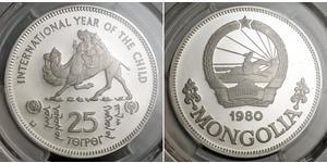 25 Тугрик Монголия Серебро