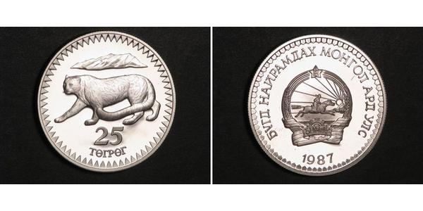 25 Тугрік Монголія Срібло