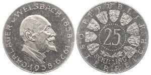 25 Шиллинг Австрийская Республика(1955 - ) Серебро Ауэр фон Вельсбах, Карл