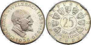 25 Шиллинг Австрийская Республика(1955 - ) Серебро