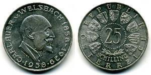 25 Шилінг Австрійська Республіка (1955 - ) Срібло Карл Ауер фон Вельсбах