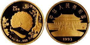 25 Юань Китайская Народная Республика Золото