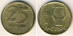 25 Agora Israel (1948 - ) Bronze/Aluminium