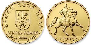 25 Apsar Abkhazia (1994 - ) Gold