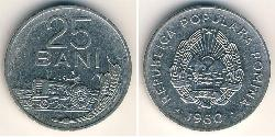 25 Ban Socialist Republic of Romania (1947-1989) Steel/Nickel