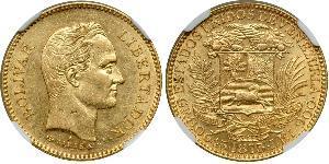 25 Bolivar Venezuela Gold Simon Bolivar (1783 - 1830)