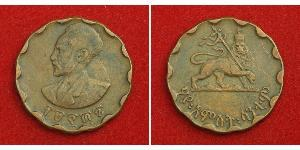 25 Cent Etiopía Cobre Haile Selassie