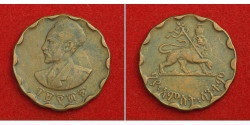 25 Cent Ethiopia Copper Haile Selassie