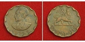 25 Cent Éthiopie Cuivre Haïlé Sélassié Ier