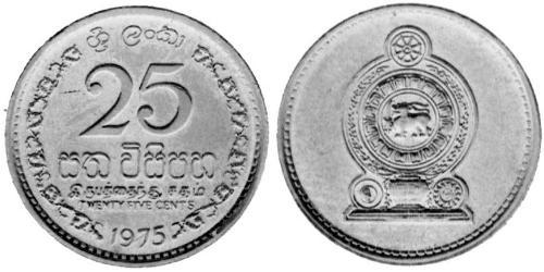 25 Cent Sri Lanka Kupfer/Nickel