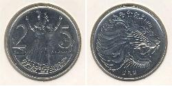 25 Cent Etiopía Níquel/Cobre