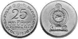 25 Cent Sri Lanka Níquel/Cobre