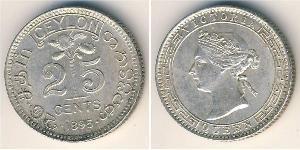 25 Cent Sri Lanka/Ceylon Silver